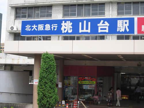 桃山台駅写真1.jpg