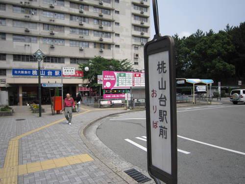 桃山台駅写真2.jpg